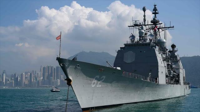 Un acorazado de Armada de EEUU vuelve a cruzar el estrecho de Taiwán Un acorazado de Armada de EEUU vuelve a cruzar el estrecho de Taiwán