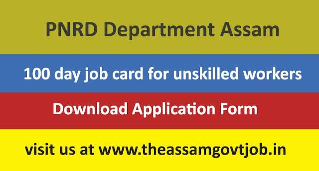 PNRD Assam Notification 2020- the assam govt job