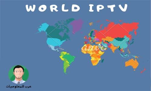 kt iptv,iptv system integrators,iptv solution provider,iptv for hotels, iptv and internet video