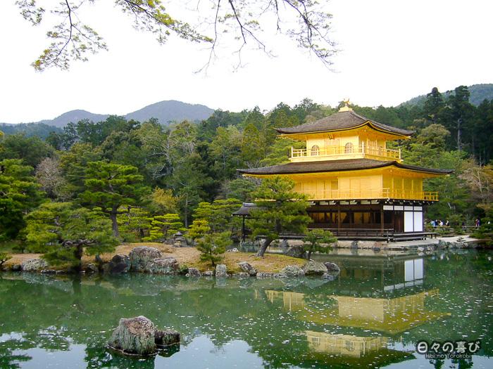 Pavillon d'or, étang kyoko-chi, Kyoto