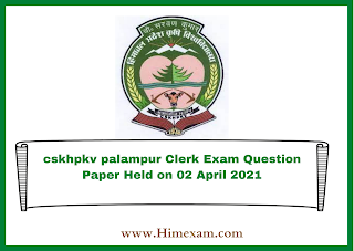 cskhpkv palampur Clerk Exam Question Paper Held on 02 April 2021