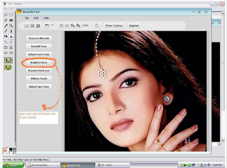 Now Forget Photoshop and use alternative tools Tutorial in Urdu 4, ComputerMastia
