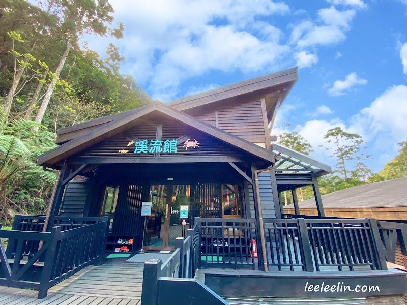 森林館、溪流館、蝴蝶館|滿月圓國家森林遊樂區遊客中心的新展館