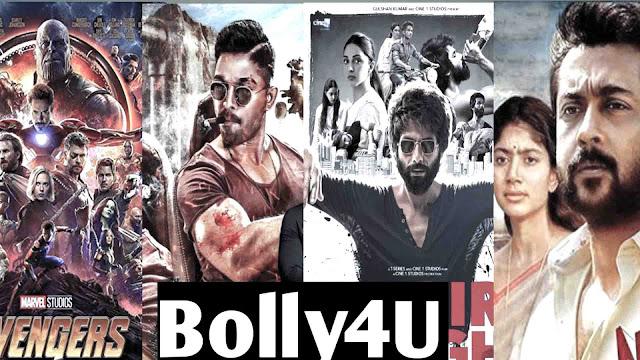 Bolly4u 2021: Bolly4u,Bolly 4u,bolly4u 300MB Movies || Bolly4u Free Movies Hindi Dubbed 300mb