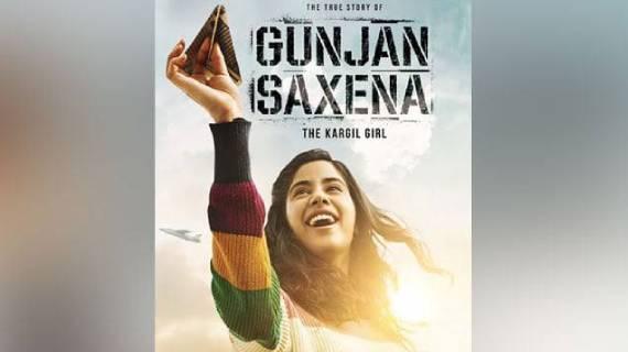 gunjan-saxena-the-kargil-girl-box-office-collection-day-wise-worldwide