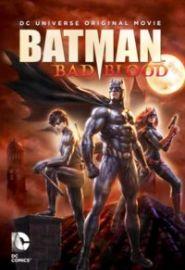 Batman: Bad Blood (2016)