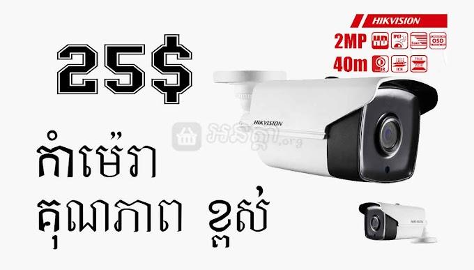 Camera TVI Hikvision DS-2CE16D8T-IT3(2M-40m)