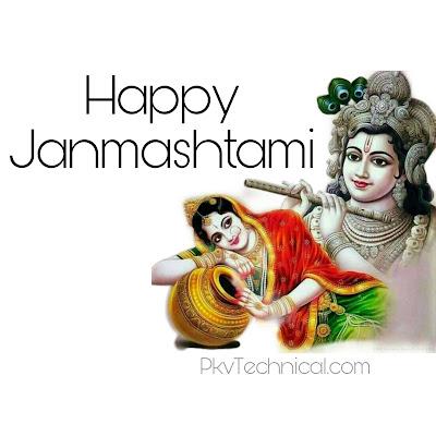 Shubh Krishna Janmashtami 2020 | Images-Quotes-Wishes
