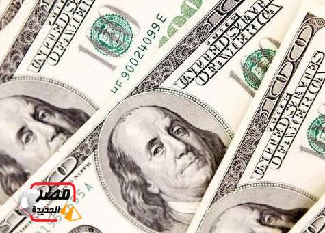 سعر صرف الدولار الأمريكي مقابل الجنيه المصري اليوم السبت ١٨/٢/٢٠١٧ بالبنوك المصرية والسوق السوداء
