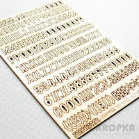 http://i-kropka.com.pl/pl/p/Doodles-Alpha-BE-MINE-10mm/1779
