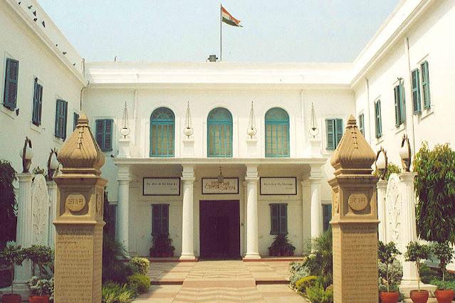 Museum Gandhi Smriti Darshan Samiti Entrance