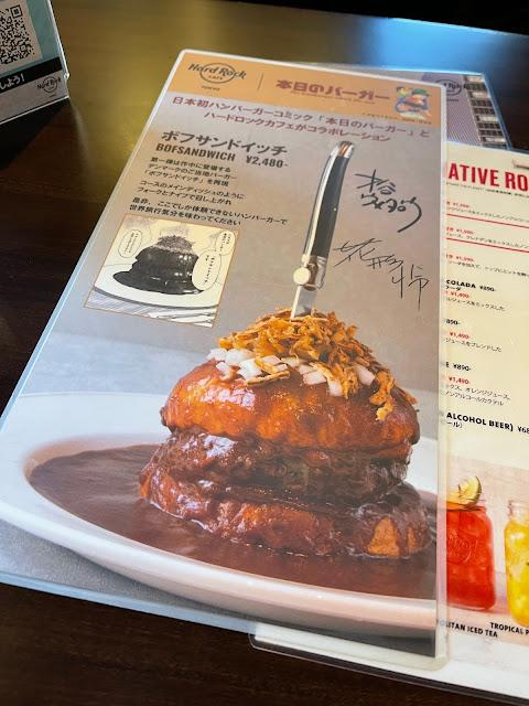 ボフサンドイッチ 価格:2,480円(税込) (@ Hard Rock Café in Minato-ku, Tokyo-to)