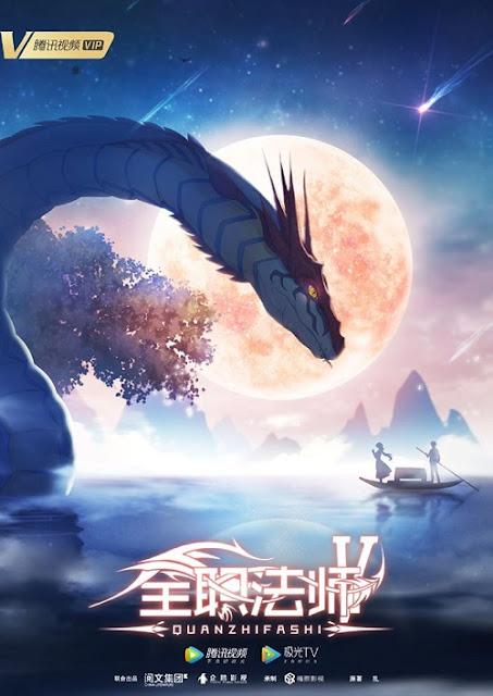 Quan Zhi Fa Shi Season 5