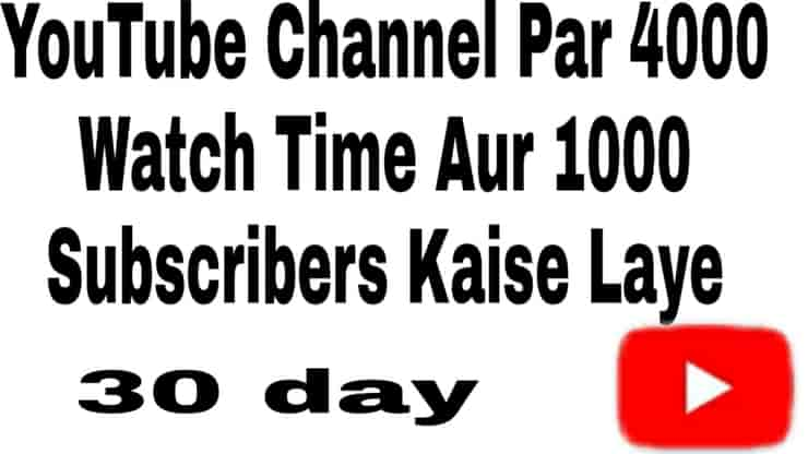 4000 Watch Time and 1000 Subscribers