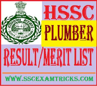 HSSC Plumber Result