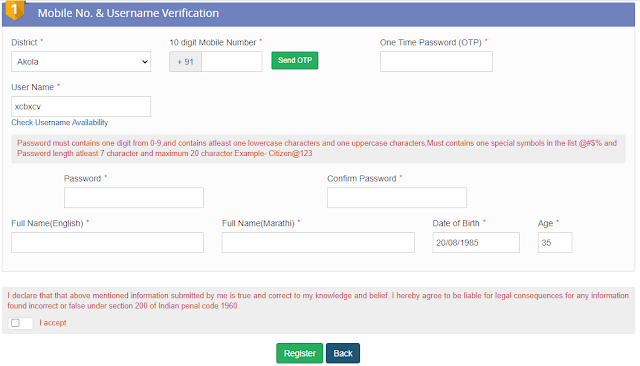 registration process with first option