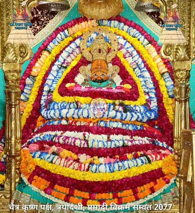 khatushyamji darshan 9 april 2021