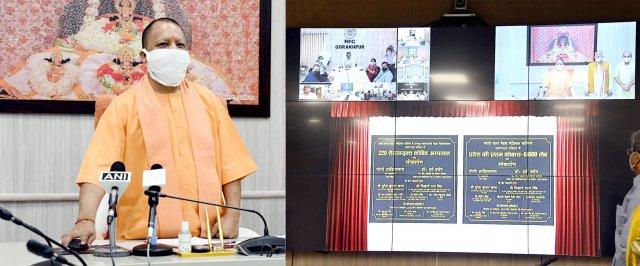 मुख्यमंत्री योगी व केन्द्रीय स्वास्थ्य एवं परिवार कल्याण मंत्री ने प्रयागराज के स्वरूप रानी नेहरू चिकित्सालय में 220 शैय्यायुक्त कोविड अस्पताल तथा एम0एल0एन0 मेडिकल कॉलेज में कोबास लैब का वर्चुअल माध्यम से लोकार्पण किया