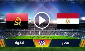 مشاهدة مباراة مصر وانغولا بث مباشر بتاريخ 04-09-2021 تصفيات كأس العالم: أفريقيا