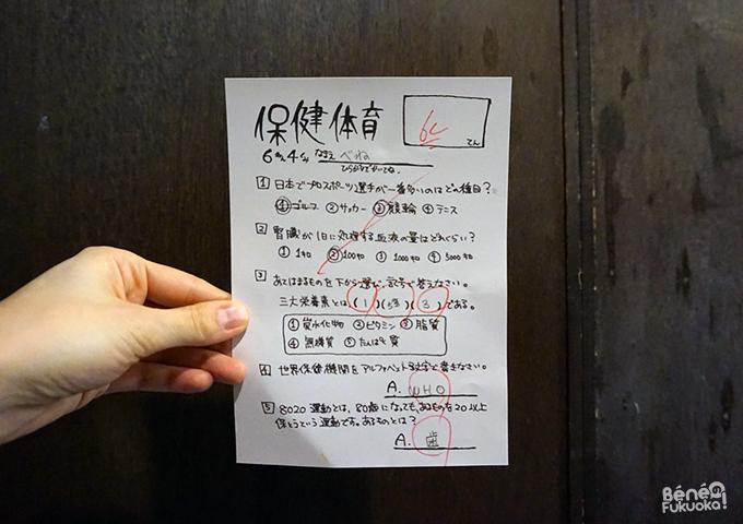 Contrôle, Izakaya à thème 6 nen 4 kumi, Fukuoka