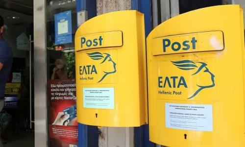 Την αλλαγή των ταχυδρομικών κωδίκων σε όλη τη χώρα έχει δρομολογήσει το υπουργείο Ψηφιακής Διακυβέρνησης,