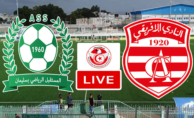 Coupe De Tunisie Match AS Soliman vs Club Africain Live Stream