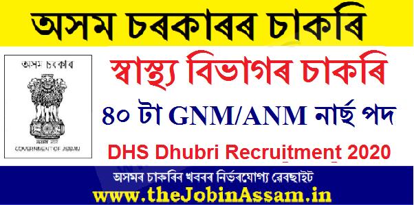 DHS Dhubri Recruitment 2020
