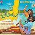 Jadoogadu Telugu Hindi Dubbed Movie Free Download