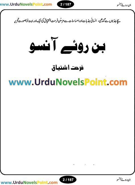 Bin Roye Ansoo By Farhat Ishtiaq