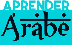 Curso Online de Árabe Básico e Escrito