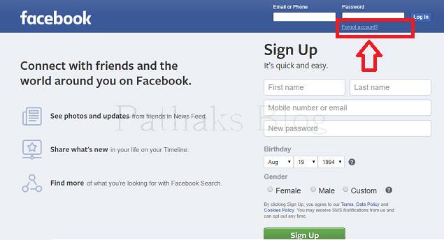 I forgot my facebook password,facebook account forgot password, pathaks blog, anil pathak