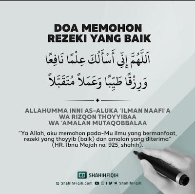 Doa Mohon Rezeki Yang Baik