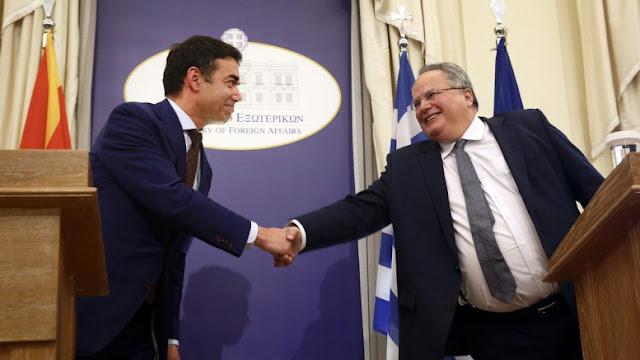 """""""Μην τους κακομαθαίνετε"""": Το μήνυμα της Αθήνας προς τους Ευρωπαίους για τα Σκόπια"""