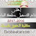 إفتتاح التسجيل القبلي بسلك الماستر بكلية الحقوق طنجة 2016-2017