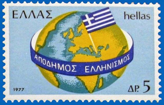 «HOUSTON WE GOT A PROBLEM»: Ο αυτονομημένος Γενικός Γραμματέας Απόδημου Ελληνισμού και το αλλοπρόσαλλο ομογενειακό τηλε-εγχείρημα εν μέσω πανδημίας