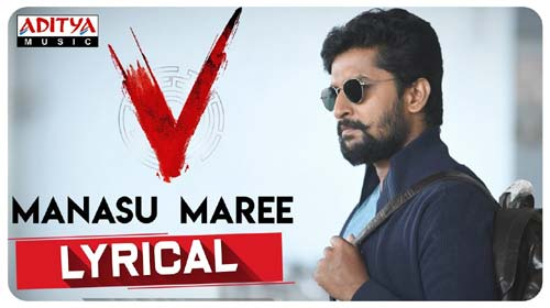 Manasu Maree Song Lyrics-V