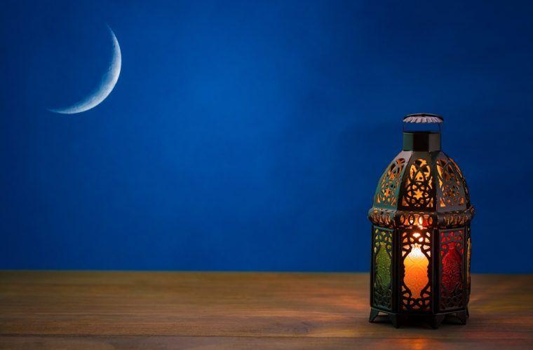 Eid ul Fitr Holidays 2021