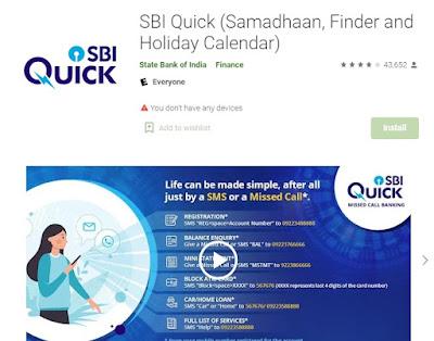 SBI Quick Samadhaan, Finder and Holiday Calendar
