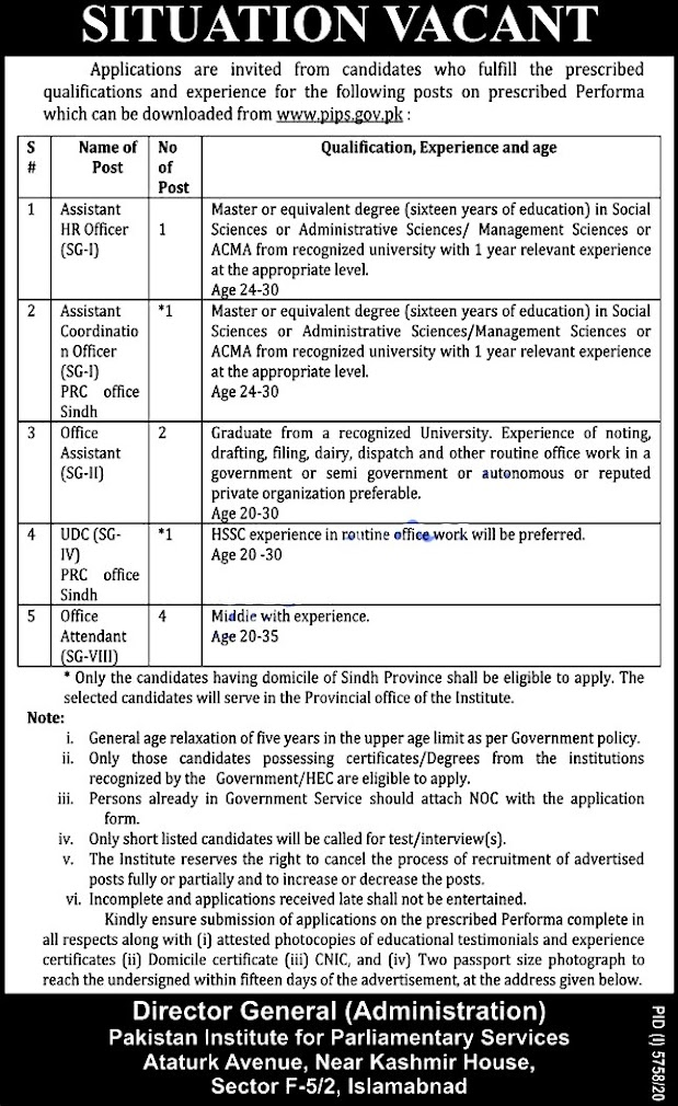 Latest Pakistan Institute For Parliamentary Services PIPS 2021 Latest Jobs For HR Assistant, UDC & Other Posts