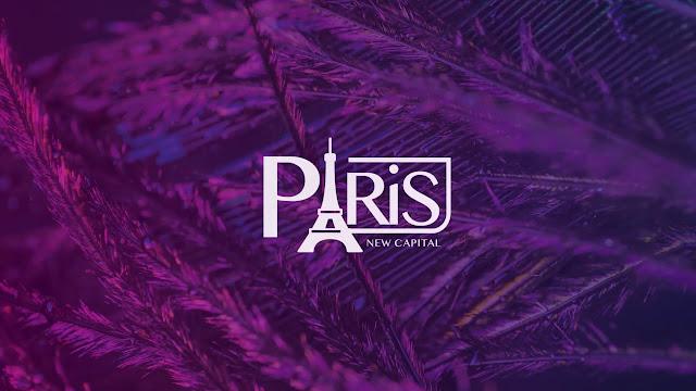 باريس مول العاصمة الادارية الجديدة, محل في العاصمة الادارية الجديدة, محلات بالعاصمة الادارية الجديدة