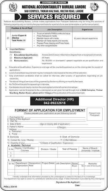 Govt Jobs in NAB Jobs in Lahore National Accountability Bureau Lahore Jobs in Pakistan