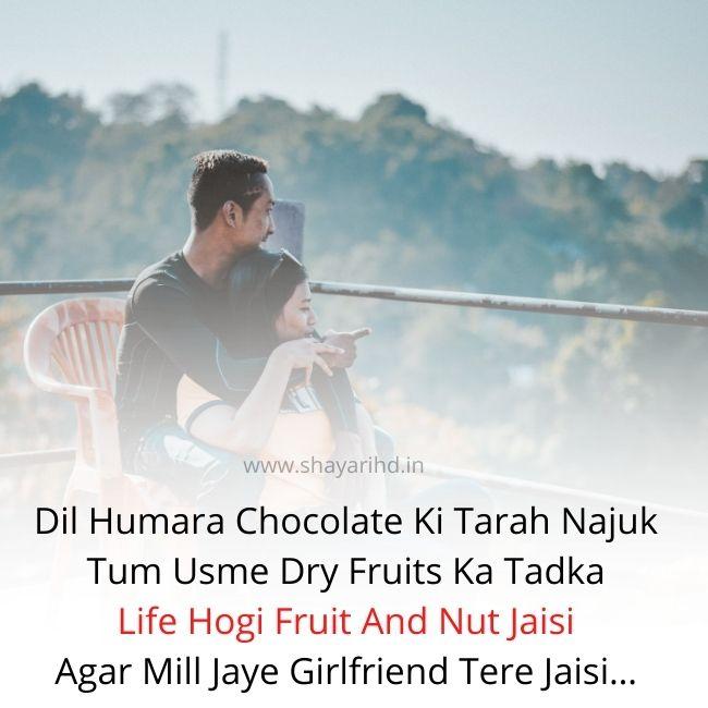 Hindi Romantic Shayari In English