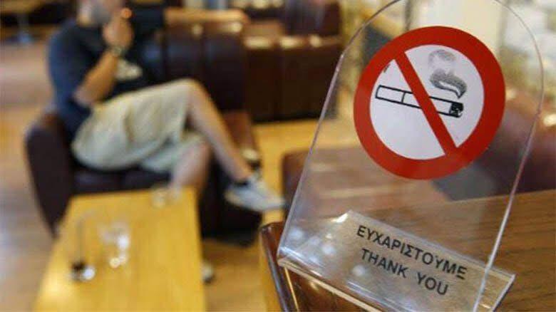 Συνάντηση επαγγελματιών και δημοτικής αρχής στο Δημαρχείο Τρικάλων για τον αντικαπνιστικό νόμο