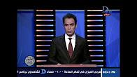 برنامج الطبعة الأولى حلقة 4-12-2016 مع أحمد المسلماني