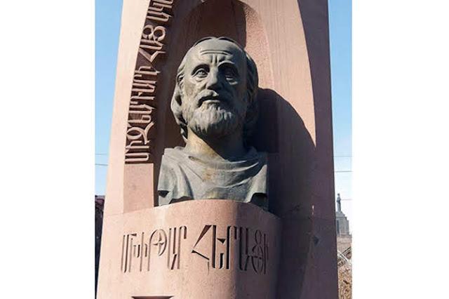 Monumento a Mkhitar Heratsi en Teherán