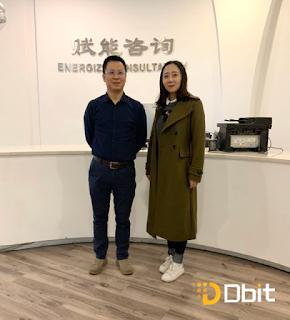 المقابلة للسيد يانغ روزونغ، المدير التنفيذي لتحالف صناعة Blockchain في مقاطعة شنشي