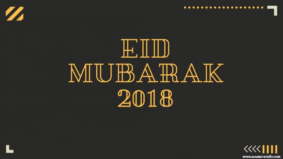 Beroemd Eid Mubarak! WhatsApp, SMS, Facebook greetings to wish EId on Eid  EZ05
