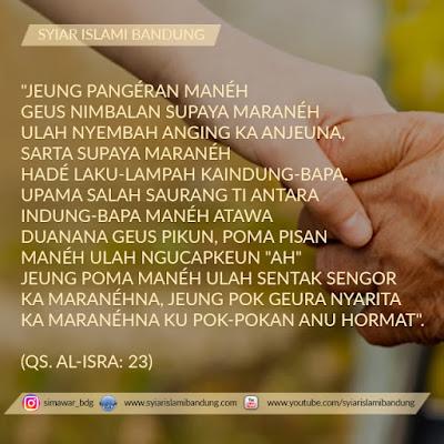 Al Qur'an Surat Al Isra Ayat 23
