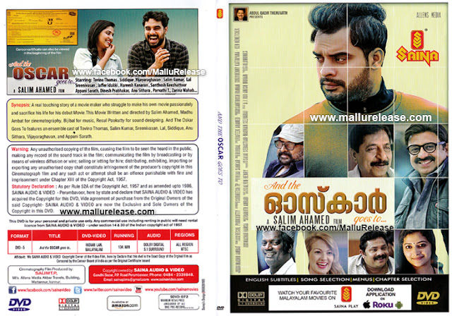 and the oscar goes to malayalam movie dvd, and the oscar goes to malayalam film, and the oscar goes to movie, and the oscar goes to malayalam movie songs, and the oscar goes to malayalam full movie, mallurelease.com