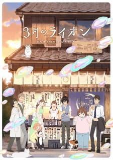 3-gatsu no Lion 2nd Season Opening/Ending Mp3 [Complete]